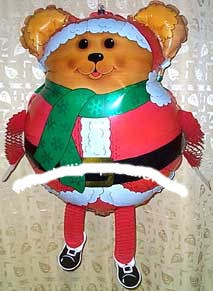 AirWalker, Folienballon (F) 'Beary Merry - Christmas Bear' ca. 75 cm
